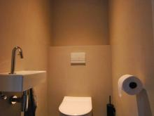 landelijke-badkamer-keukenhof-holten-7.JPG