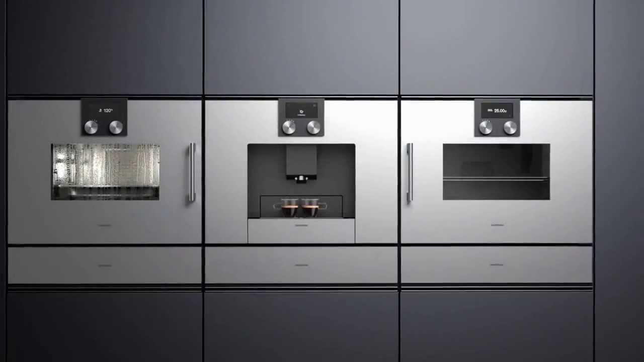 gaggenau 200 serie ontwerp keuken accessoires. Black Bedroom Furniture Sets. Home Design Ideas